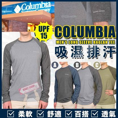 Picture of **貨品已截單**A P4U 5中: Columbia Raglan 男裝長袖Tee
