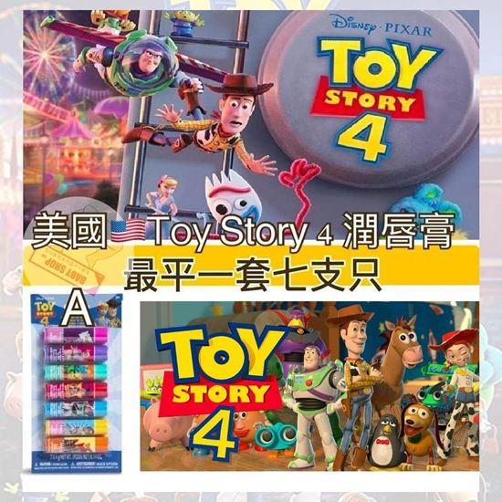 圖片 Toy Story 4 反斗奇兵潤唇膏套裝 (1套7支)