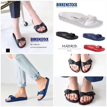 圖片 Birkenstock Madrid EVA 女裝拖鞋 藍色