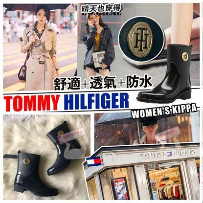 圖片 A P4U 5中: Tommy Hilfiger Kippa 女裝雨靴 US 5