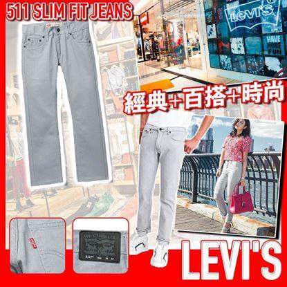 圖片 A P4U 5中: Levis 511 大童款休閒褲