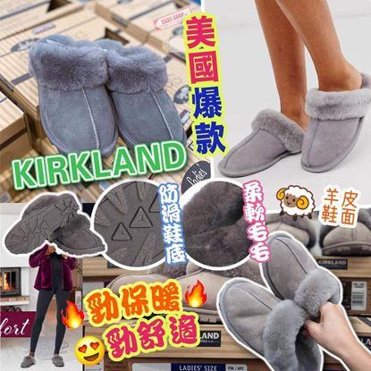 圖片 Kirkland 毛毛拖鞋 (淺灰色) US7