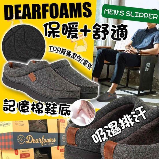 圖片 Dearfoams 冬天保暖鞋 (深灰色)