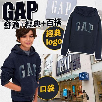 圖片 A P4U 空運: GAP 大童Logo有帽外套 XXL