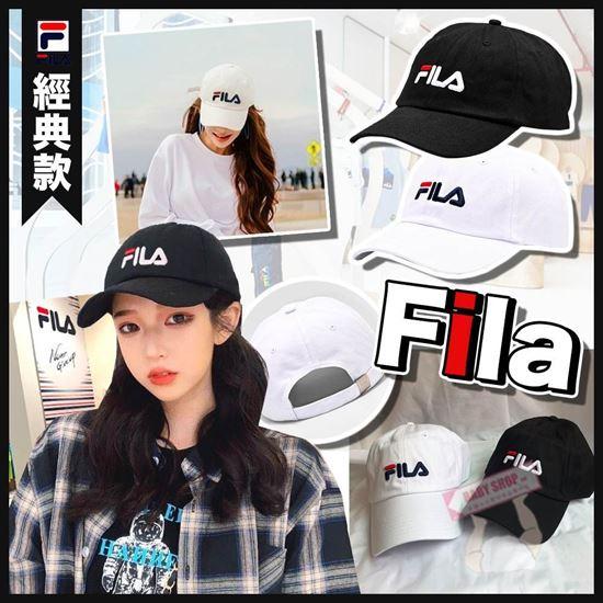 圖片 **貨品已截單**A P4U 5中: Fila 男女經典Cap帽