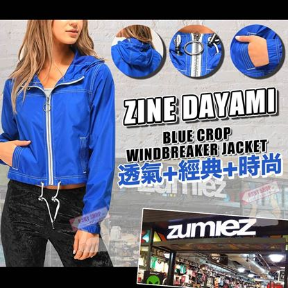 圖片 A P4U 5中: Zine Dayami 短款風衣外套(藍色)