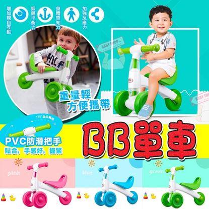 圖片 智樂寶兒童學步單車
