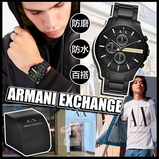 圖片 **貨品已截單**A P4U 空運: Armani Exchange 男士手錶