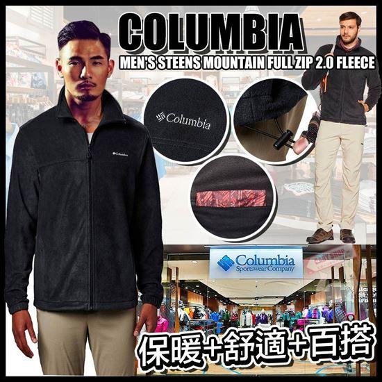 圖片 **貨品已截單**A P4U 5中: Columbia 2.0 男裝抓絨拉鏈外套