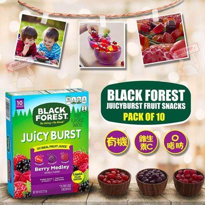 圖片 **貨品已截單**A P4U 5中: Black Forest 有機軟心果汁軟糖(一盒10包)