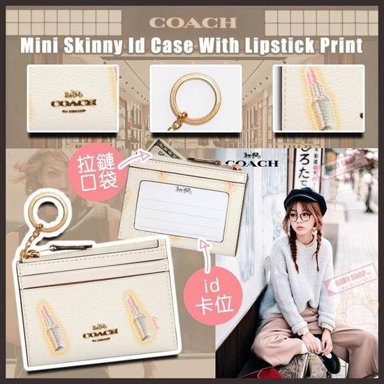 圖片 **貨品已截單**A P4U 空運: Coach Mini Skinny ID卡包