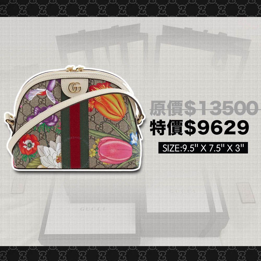 圖片 A P4U 空運: Gucci 手袋按金