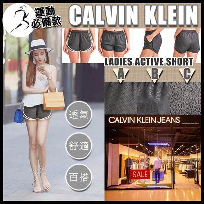 圖片 *貨品已截單* A P4U 5底: Calvin Klein 女裝運動短褲