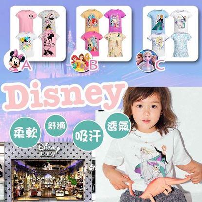 圖片 **貨品已截單**A P4U 5底: Disney 女童一套4件套裝