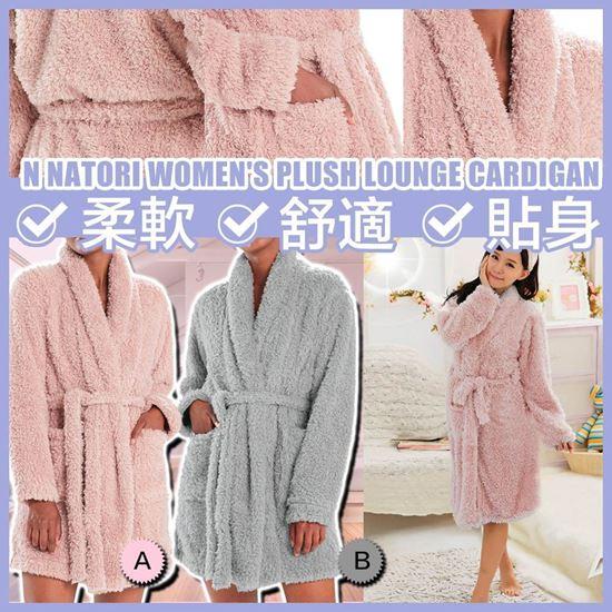 圖片 *貨品已截單* A P4U 5底: N Natori 女裝毛絨浴袍