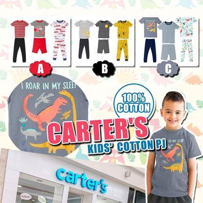 圖片 **貨品已截單**A P4U 5底: Carters 男童一套6件睡衣套裝