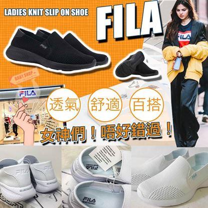 Picture of **貨品已截單**A P4U 5底: Fila 女裝黑色針織休閒鞋