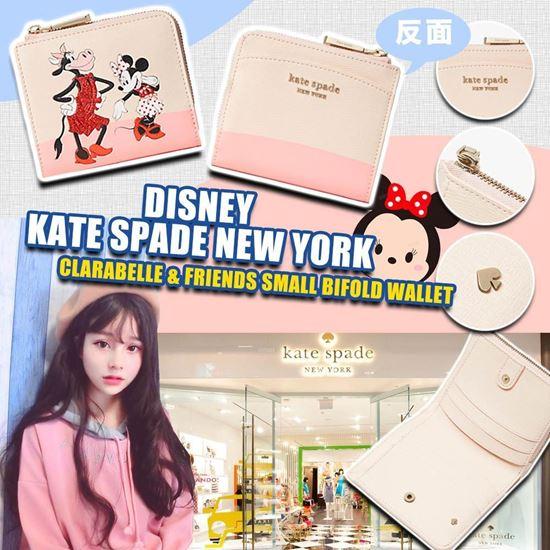 圖片 **貨品已截單**A P4U 空運: Kate Spade x Disney 折疊銀包