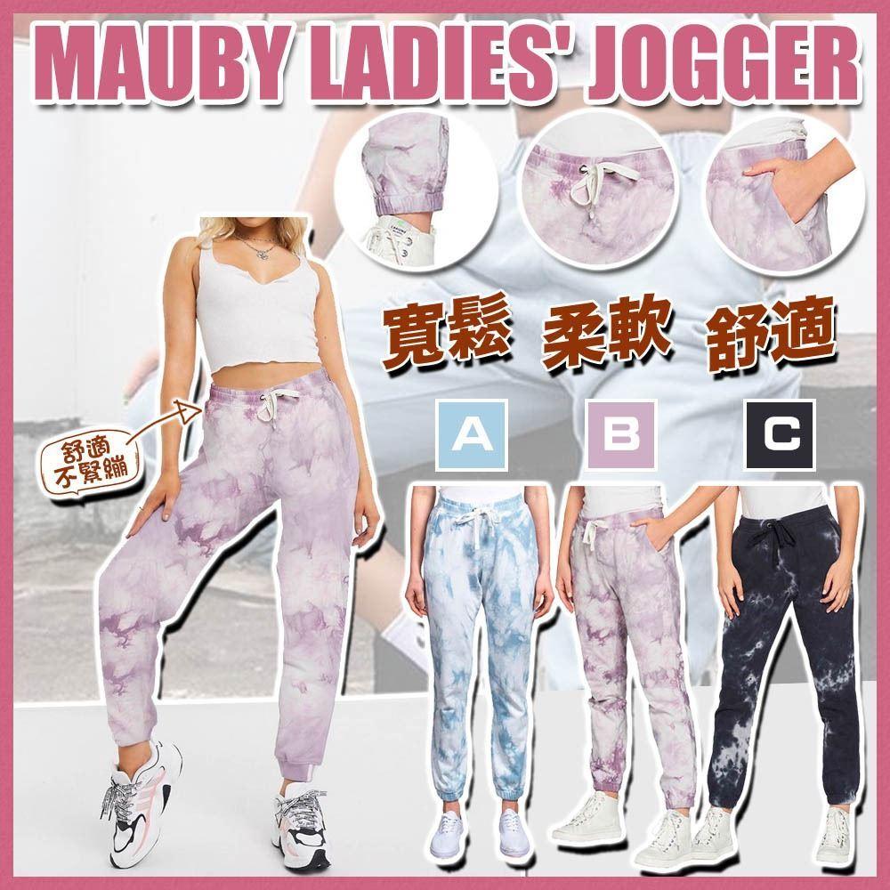 圖片 **貨品已截單**A P4U 5底: Mauby Jogger 女裝扎染運動褲