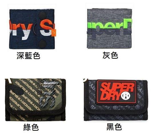 圖片 Superdry 摺疊布銀包