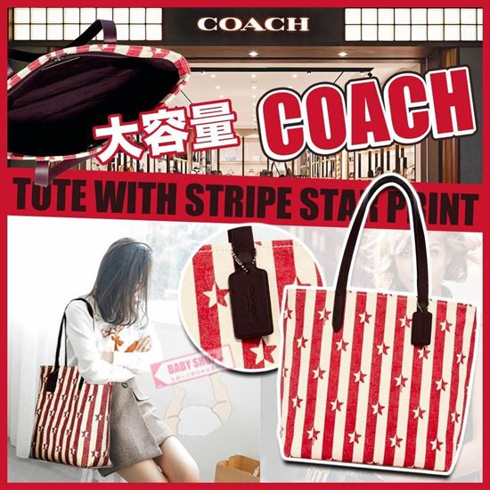圖片 **貨品已截單**A P4U 空運: Coach 星星托特包