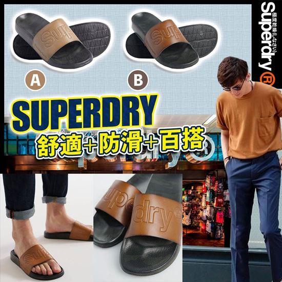 圖片 **貨品已截單**A P4U 6中: Superdry Premium 男裝Logo拖鞋