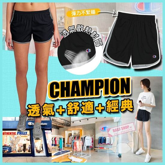 圖片 **貨品已截單**A P4U 6中: Champion Logo C 大童款夏日短褲