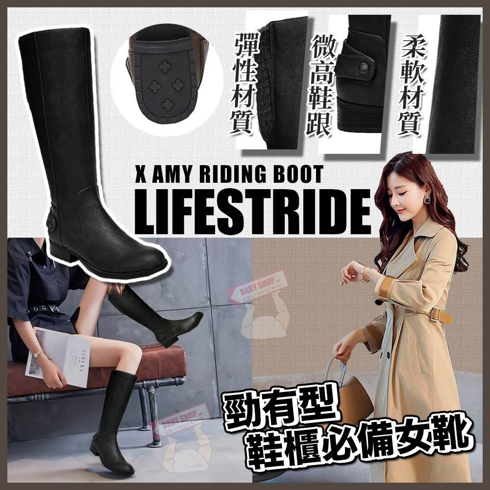 圖片 *貨品已截單* A P4U 6中: LifeStride X 女裝長筒靴 size: 5.5