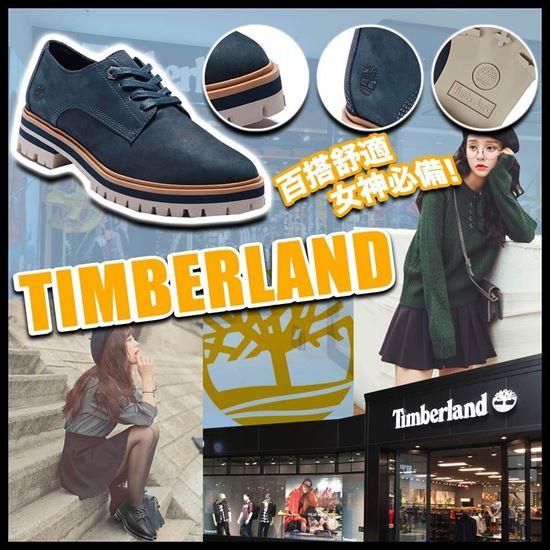 圖片 *貨品已截單* A P4U 6中: Timberland 女裝休閒鞋 Size: 9