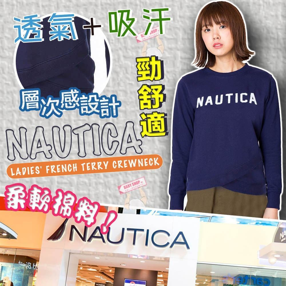 圖片 Nautica 女裝橫字LOGO衛衣