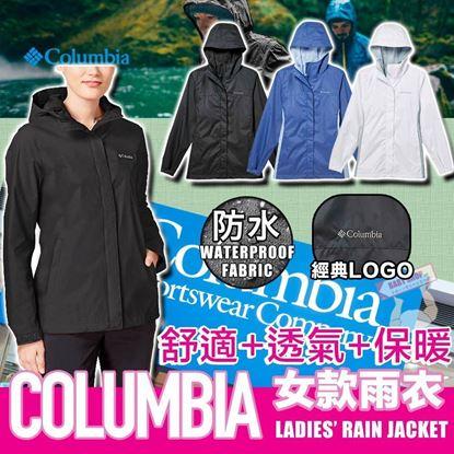 圖片 Columbia 女裝防水外套 黑色 L
