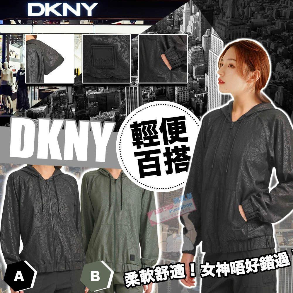 圖片 **貨品已截單**A P4U 6中: DKNY 女裝輕便拉鏈運動外套
