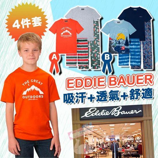 圖片 **貨品已截單**A P4U 6中: Eddie Bauer 男童休閒4件套