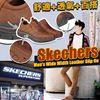 圖片 **貨品已截單**A P4U 6中: Skechers 男裝真皮休閒鞋
