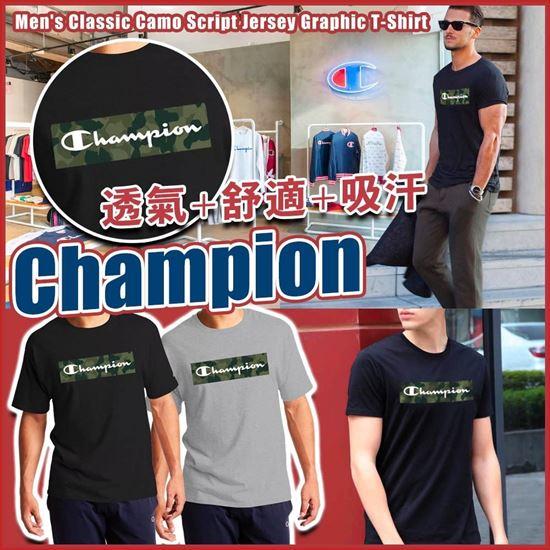 圖片 *貨品已截單* A P4U 6中: Champion 男裝橫字Logo短Tee