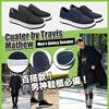 圖片 **貨品已截單**A P4U 6中: Cuater by TravisMathew 男裝休閒鞋