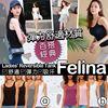 圖片 **貨品已截單**A P4U 6中: Felina 女裝夏日背心底衫 (一套4件)