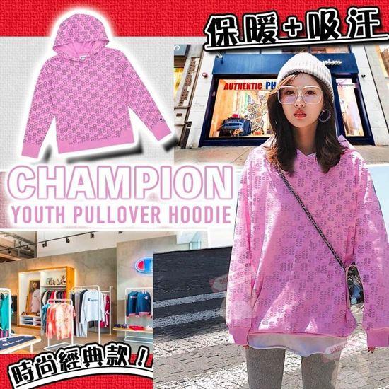 圖片 *貨品已截單* A P4U 6中: Champion 中童有帽衛衣(粉色)