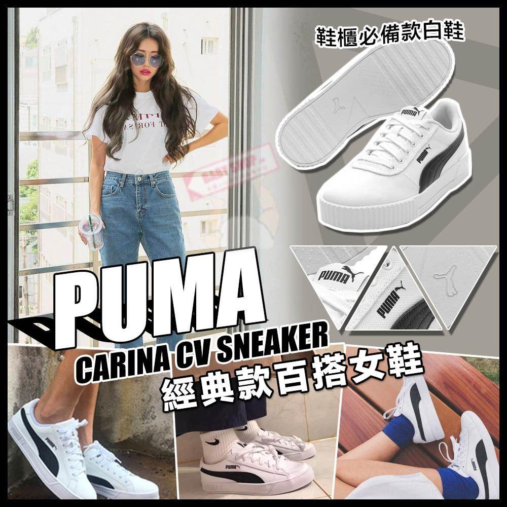 圖片 *貨品已截單* A P4U 6中: Puma 女裝厚底波鞋(小白鞋)
