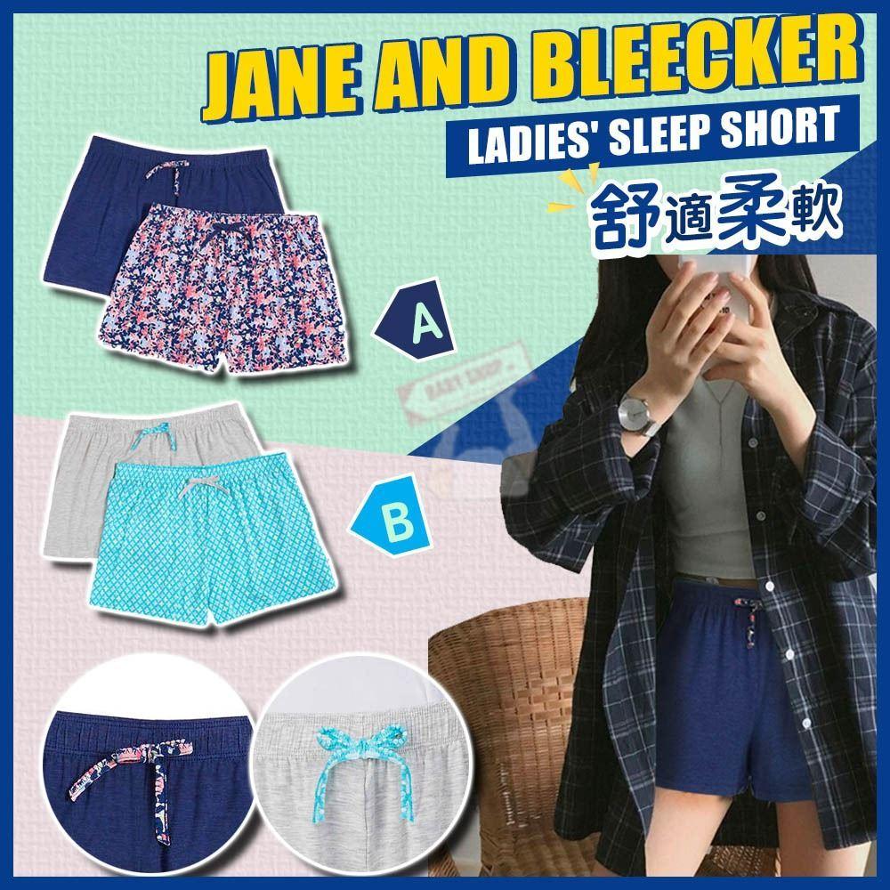 圖片 **貨品已截單**A P4U 6中: Jane and Bleecker 2件裝睡褲套裝