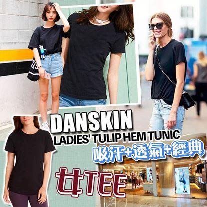 圖片 A P4U 6中: Danskin 女裝黑色圓領上衣