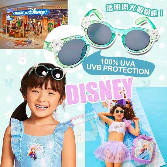 圖片 *貨品已截單* A P4U 6中: Disney Frozen墨鏡