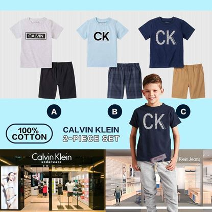 Picture of Calvin Klein 中童兩件套裝 A款