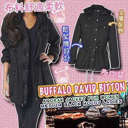 圖片 Buffalo David Bitton 女裝修腰外套 (黑色)