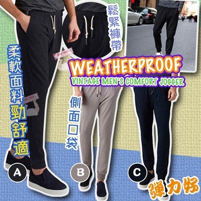 圖片 Weatherproof Vintage 男裝休閒長褲 深藍色