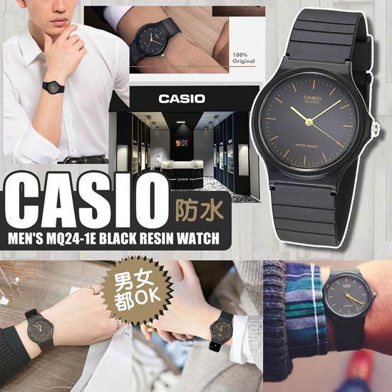 圖片 **貨品已截單**A P4U 6底: Casio 經典小黑手錶