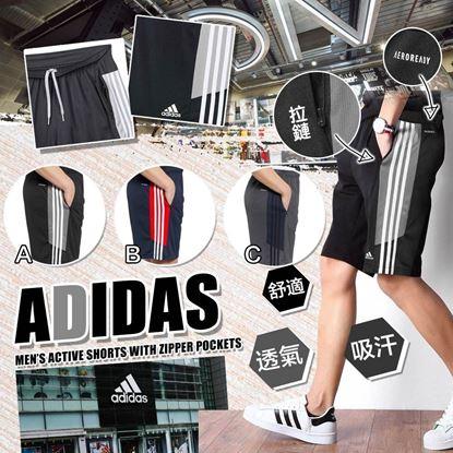 Picture of **貨品已截單**A P4U 6底: Adidas 男裝運動短褲