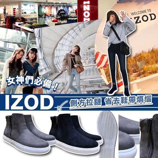 圖片 **貨品已截單**A P4U 6底: IZOD Pull On 女裝靴