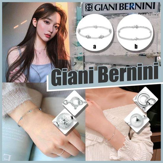 圖片 *貨品已截單* A P4U 空運 : Giani Bernini 純銀拋光手鏈
