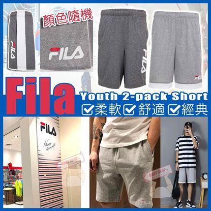 圖片 **貨品已截單**A P4U 6底: FILA 中童短褲(顏色隨機)